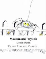 Little Spider (Russian / English Edition