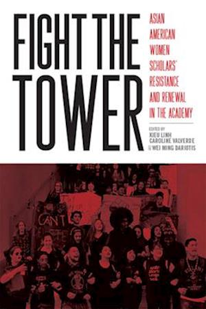 Fight the Tower