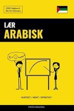 Laer Arabisk - Hurtigt / Nemt / Effektivt