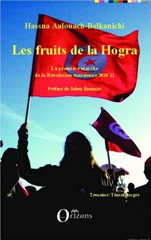 Les fruits de la Hogra af Hassna Aalouach-Belkanichi
