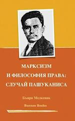 Marxism and the Philosophy of Law