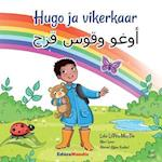 Hugo Ja Vikerkaar - Ogo Wa Qaoso Gozah (Bilingual Book Estonian-Arabic)