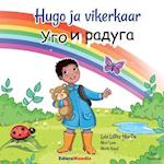 Hugo Ja Vikerkaar - Ugo I Raduga (Bilingual Book Estonian-Russian)