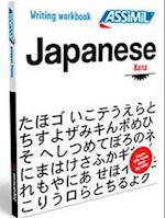 Workbook Japanese T.1 af Catherine Garnier