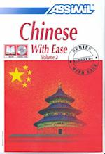 Pack CD Chinese 2 with Ease (Book + CDs)