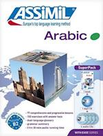 Arabic with Ease (Superpack)