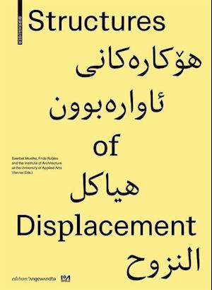 Structures of Displacement