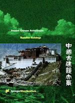 Buddhist Buildings (Ancient Chinese Architecture)