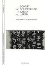 Schrift Und Schriftkunst in China Und Japan (Schweizer Asiatische Studien Etudes Asiatique Suisses, nr. 13)