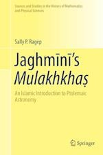 Jaghmini's Mulakhkhas (SOURCES AND STUDIES IN THE HISTORY OF MATHEMATICS AND PHYSICAL SCIENCES)