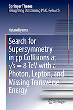 Search for Supersymmetry in pp Collisions at vs = 8 TeV with a Photon, Lepton, and Missing Transverse Energy