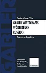 Gabler Wirtschaftsworterbuch Russisch