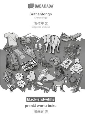 BABADADA black-and-white, Sranantongo - Simplified Chinese (in chinese script), prenki wortu buku - visual dictionary (in chinese script)