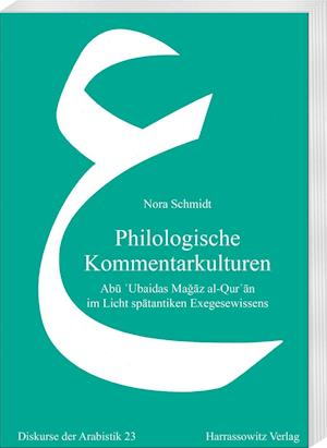 Bog, paperback Philologische Kommentarkulturen af Nora Schmidt