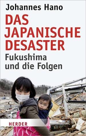 Das japanische Desaster af Johannes Hano