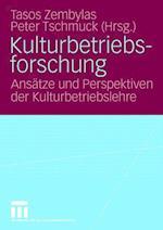 Kulturbetriebsforschung