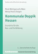 Kommunale Doppik Hessen (Dgv Studienreihe Offentliche Verwaltung)
