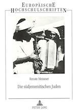 Die Suedjemenitischen Juden (Europaeische Hochschulschriften European University Studie, nr. 53)