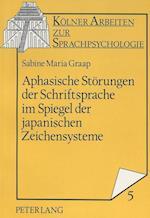 Aphasische Stoerungen Der Schriftsprache Im Spiegel Der Japanischen Zeichensysteme (Keolner Arbeiten Zur Sprachpsychologie, nr. 5)