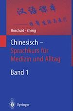 Chinesisch - Sprachkurs fur Medizin und Alltag