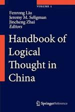 Handbook of Logical Thought in China (Handbook of Logical Thought in China)
