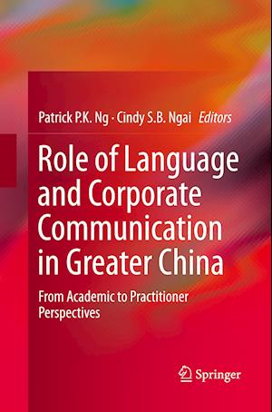 Role of Language and Corporate Communication in Greater China
