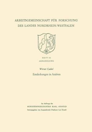 Entdeckungen in Arabien af Werner Caskel