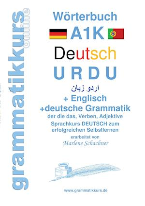 Wörterbuch A1K Deutsch - Urdu - Englisch