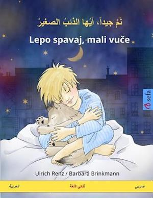 Bog, paperback Sleep Tight, Little Wolf. Bilingual Children's Book (Arabic - Serbian/Bosnian) af Ulrich Renz