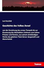 Geschichte Des Volkes Jisrael af Levi Herzfeld