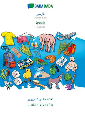 BABADADA, Persian Farsi (in arabic script) - Nepalese (in devanagari script), visual dictionary (in arabic script) - visual dictionary (in devanagari script)
