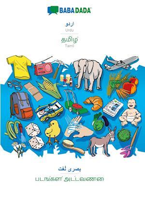BABADADA, Urdu (in arabic script) - Tamil (in tamil script), visual dictionary (in arabic script) - visual dictionary (in tamil script)