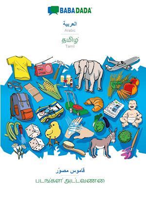 BABADADA, Arabic (in arabic script) - Tamil (in tamil script), visual dictionary (in arabic script) - visual dictionary (in tamil script)
