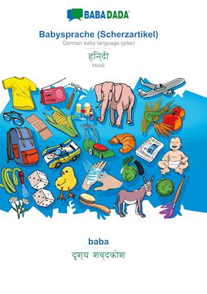 BABADADA, Babysprache (Scherzartikel) - Hindi (in devanagari script), baba - visual dictionary (in devanagari script)