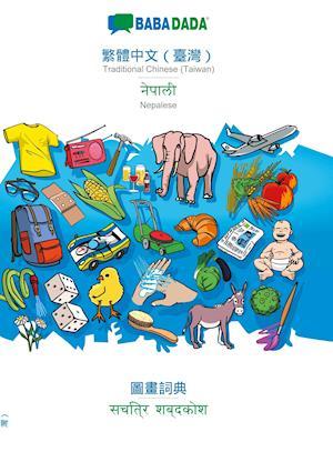 BABADADA, Traditional Chinese (Taiwan) (in chinese script) - Nepalese (in devanagari script), visual dictionary (in chinese script) - visual dictionary (in devanagari script)