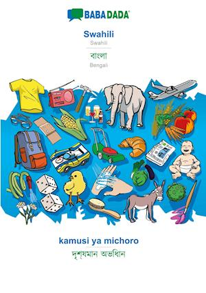 BABADADA, Swahili - Bengali (in bengali script), kamusi ya michoro - visual dictionary (in bengali script)