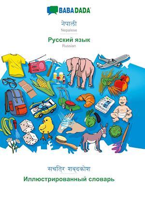 BABADADA, Nepalese (in devanagari script) - Russian (in cyrillic script), visual dictionary (in devanagari script) - visual dictionary (in cyrillic script)