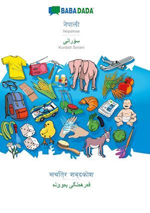 BABADADA, Nepalese (in devanagari script) - Kurdish Sorani (in arabic script), visual dictionary (in devanagari script) - visual dictionary (in arabic script)