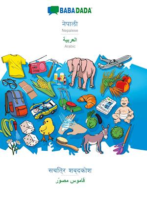 BABADADA, Nepalese (in devanagari script) - Arabic (in arabic script), visual dictionary (in devanagari script) - visual dictionary (in arabic script)