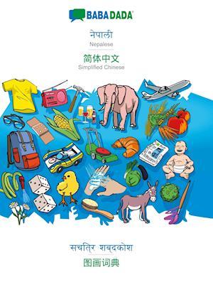 BABADADA, Nepalese (in devanagari script) - Simplified Chinese (in chinese script), visual dictionary (in devanagari script) - visual dictionary (in chinese script)