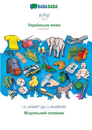 BABADADA, Tamil (in tamil script) - Ukrainian (in cyrillic script), visual dictionary (in tamil script) - visual dictionary (in cyrillic script)