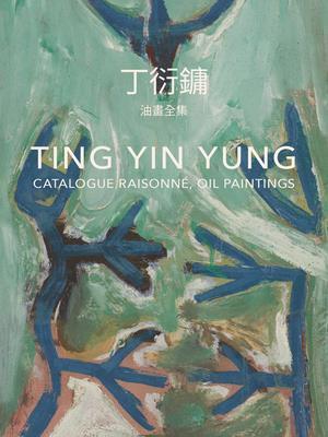 Ting Yin Yung (bilingual edition)