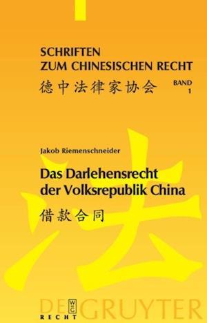 Das Darlehensrecht der Volksrepublik China