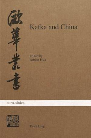 Kafka and China