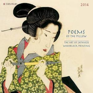 Poems of the Pillow 2014
