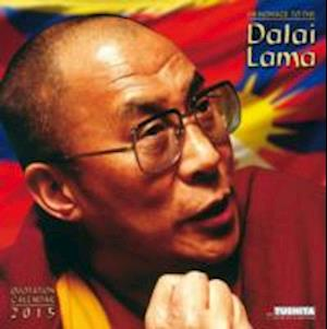 A Homage to the Dalai Lama 2015