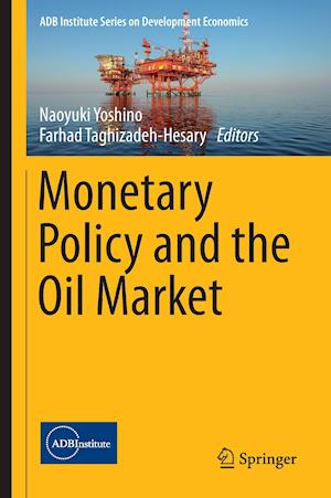 Monetary Policy and the Oil Market