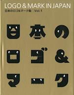 Logo & Marks in Japan