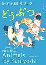 Animals by Kuniyoshi