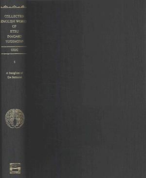 Collected English Works of Etsu Inagaki Sugimoto (5-vol. ES set)